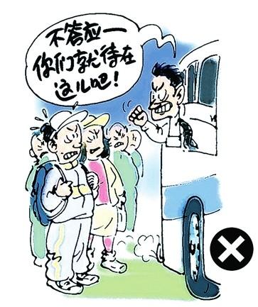 游客因不加点惨遭桂林导游甩团