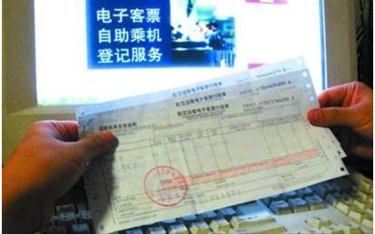 南京到广西飞机多久