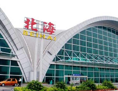 航班价格低于4折(含)以下,具体为:北海至哈尔滨,沈阳,广州,长沙,深圳