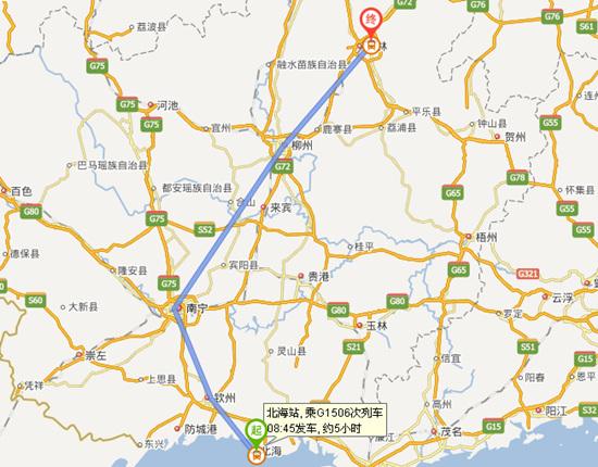 广西北海旅行社 北海到桂林旅游