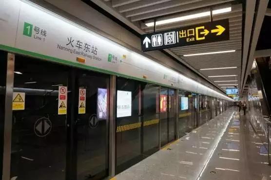 南宁地铁,北海,广西北海旅行社