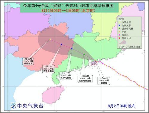 北海,台风,广西北海旅行社