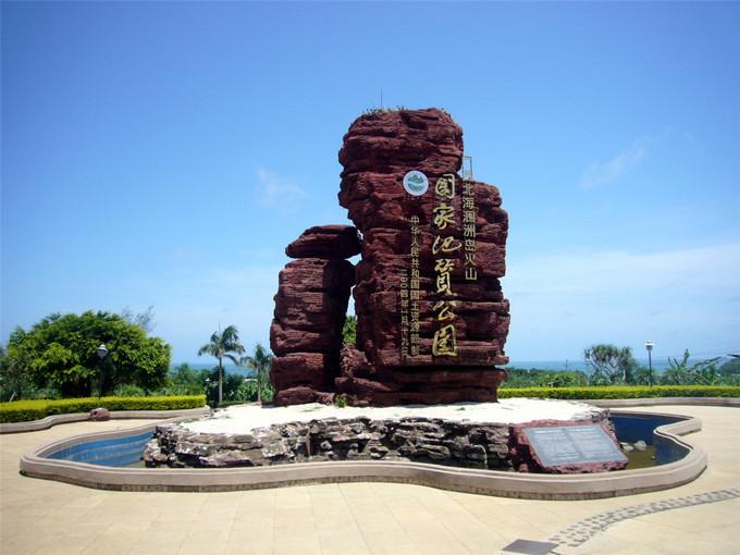 涠洲岛,广西北海旅行社