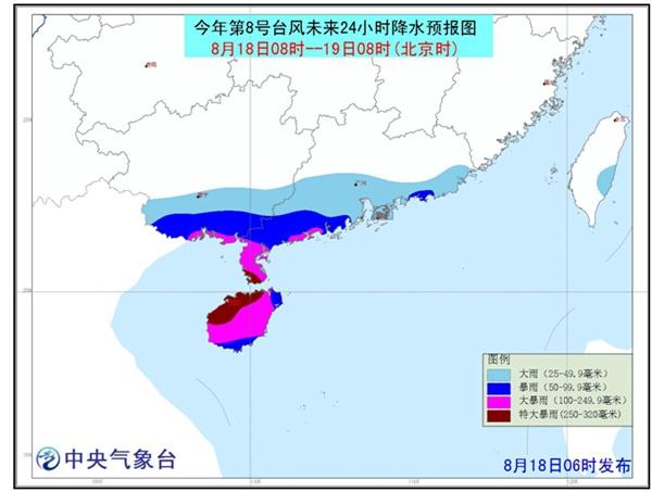 台风,北海,北部湾,广西北海旅行社