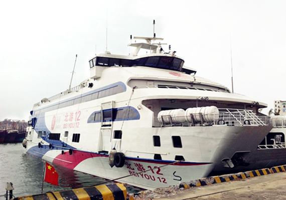 北海涠洲岛,北海环球国际旅行社