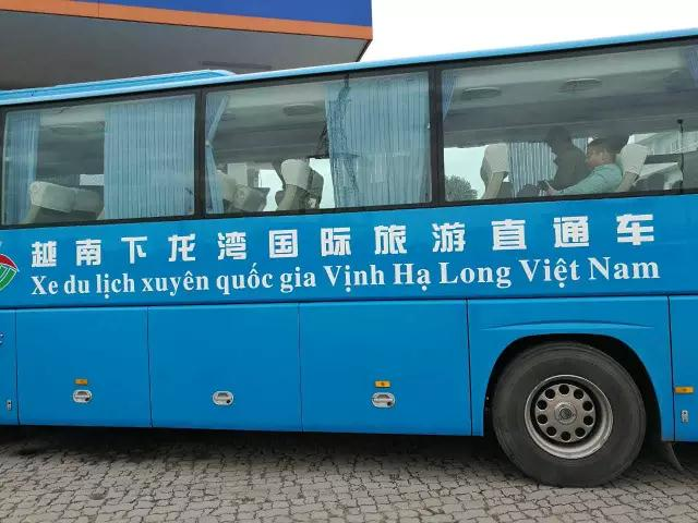 """这条国际旅游大巴线仅""""北海-越南-下龙"""",途经400公里,历时8小时."""